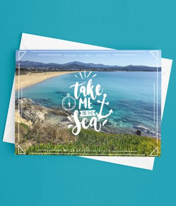 Postcard Take me to the sea